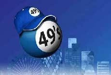 اختيار أرقام الحظ ليانصيب الـ49