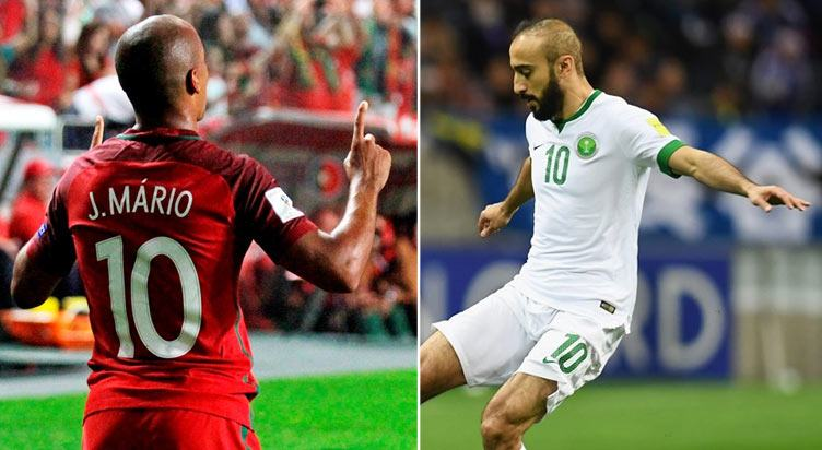 مباراة دوليّة ودّية: البرتغال ضد السعوديّة (المملكة العربية السعودية)