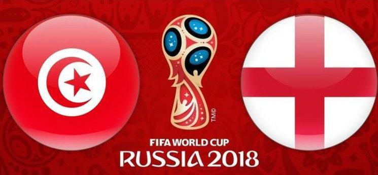 توقعات مباراة تونس ضد إنكلترا في المجموعة G من بطولة فيفا لكأس العالم 2018.