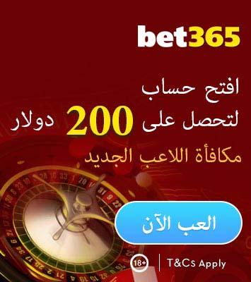 بيت365
