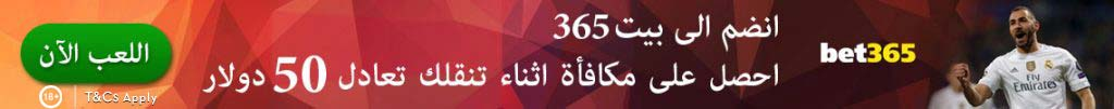 bet365-تذييل الصفحة