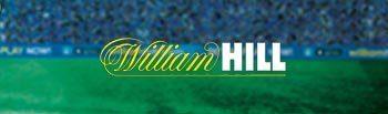 ويليام هيل