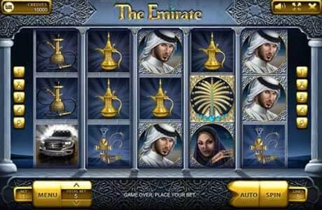 رموز سلوتس الإمارات