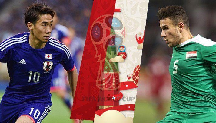 استعراض مباراة اليابان ضد العراق وتوقعات النتيجة