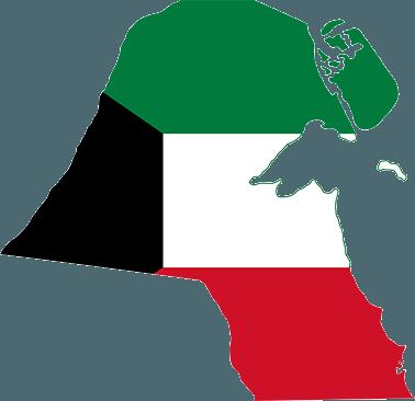 كازينو الكويت باللغة