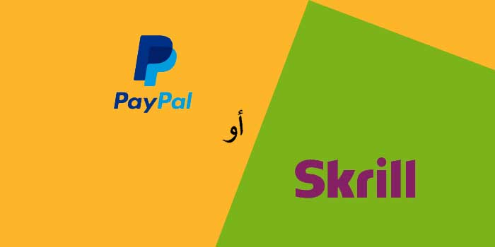 Skrill or Paypal