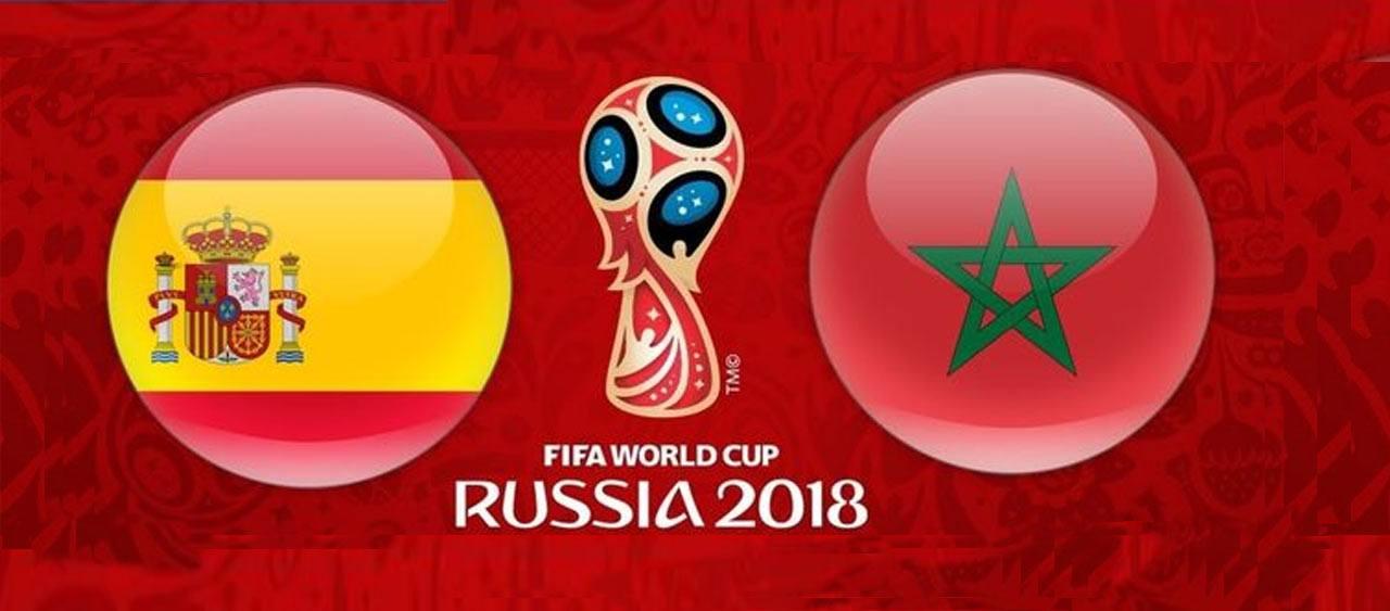 إسبانيا أمام المغرب، توقعات المباراة وتشكيلة الفرق، لمباراة المجموعة الثانية من كأس العالم لكرة القدم 2018.