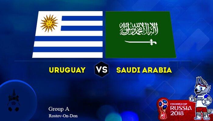 اوروغواي ضد المملكة العربية السعودية توقع للمجموعة مباراة من كاس العالم لكره القدم 2018