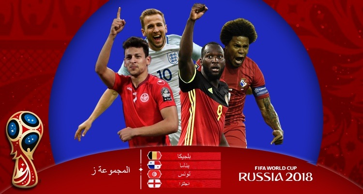 FIFA World cup Group G Predictions